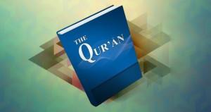 Free Qurans